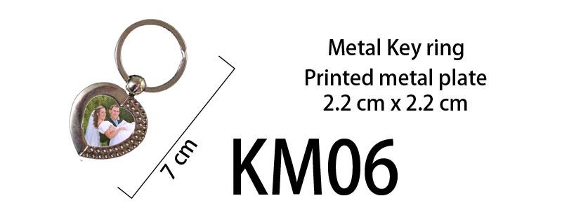 Printed Metal Keyring 06
